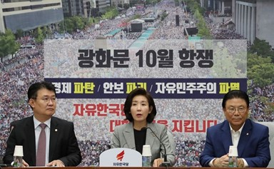 '조국'으로 나뉜 광장 정치