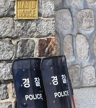 美 대사관저 경찰경비 강화