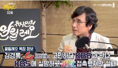 """유시민 """"윤석열, 부하들에 속고 있어… 檢 조폭 행태"""""""