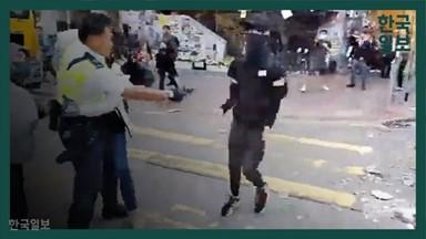 1m 앞에서 시위자에 실탄 쏜 경찰.. 홍콩시위 '시계 제로'