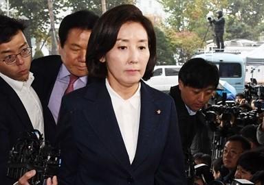 나경원 '패스트트랙 충돌 사건' 관련 검찰 출석