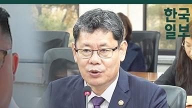 """""""어쩌란 말입니까"""" 北 금강산 일방 철거 통첩"""