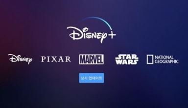 [지평선] 디즈니 플러스