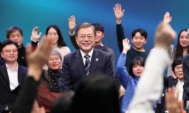 [아침을 열며] 성공의 덫에 빠진 대한민국