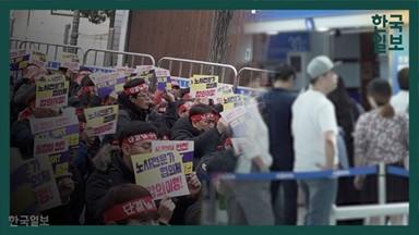 """주 31시간 황제파업 공방... """"야근이 쉬운가"""" vs """"국민부담 가중"""""""