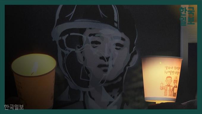 바뀐 것 없는 1년… 김용균을 기억하다 [영상]