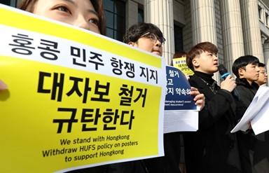 [36.5°C] 중국 의존의 부메랑, 위협받는 표현의 자유