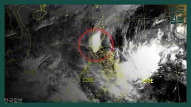 필리핀 화산 분화, 천리안 위성이 찍었다 [영상]