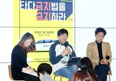[편집국에서] 신물 나게 더딘 '규제개혁'