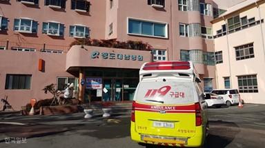 """'코호트 격리' 청도대남병원… 긴급환자 타지 이송 """"전시 방불"""""""