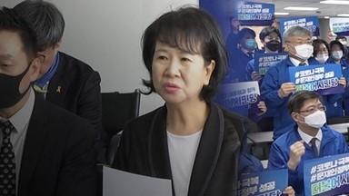 시민당 vs 열린당… 여당 지지 표심은 어디로?