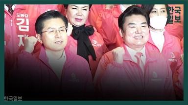 """""""조국수호 1중대, 2중대당과는 결이 달라요!"""""""