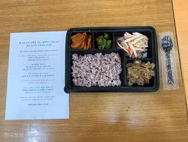 """""""예배는 온라인 대체해도 배고픔은 안되잖아요"""""""