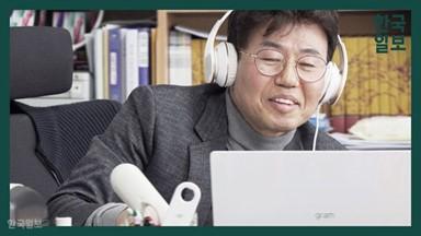 """""""선생님 소리 들려요?""""... 조마조마 온라인 개학 첫날"""