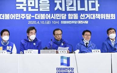 """마지막 캐스팅보트 충청으로 총출동한 민주당, """"1당..."""