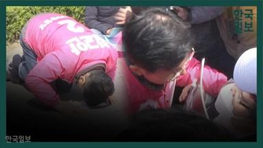 """유세하는 황교안에 돌진한 휠체어… """"장애 비하 사과하라"""""""