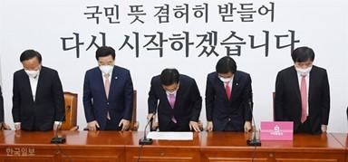 통합당, 창당 후 최저 지지율 28.4%… '총선 몸살'