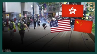 """다시 최루탄ㆍ물대포 등장한 홍콩… """"국가보안법 반대"""""""