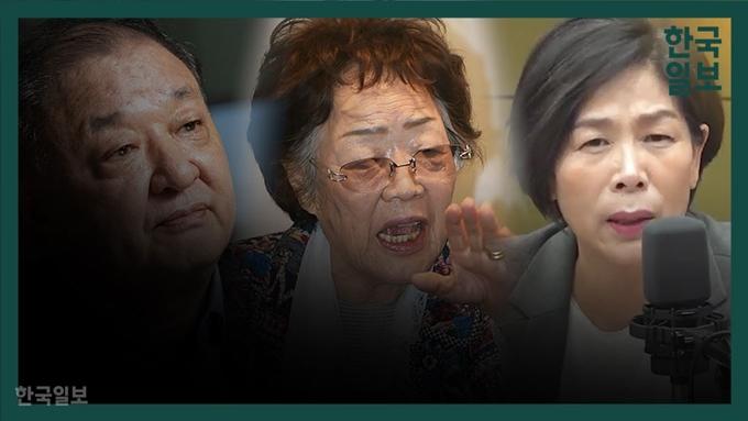 이용수 할머니 기자회견 후 나온 '여권의 두 목소리'
