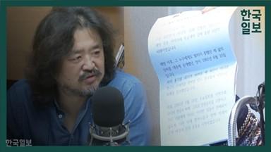 김어준의 배후설, 재반박한 이 할머니 수양딸