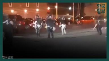 """""""총을 쐈어요"""" 무고한 시민 죽음으로까지 번진 미국 시위"""