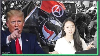 미국 '조지 플로이드' 시위에 배후가 있다?…음모론 실체는?