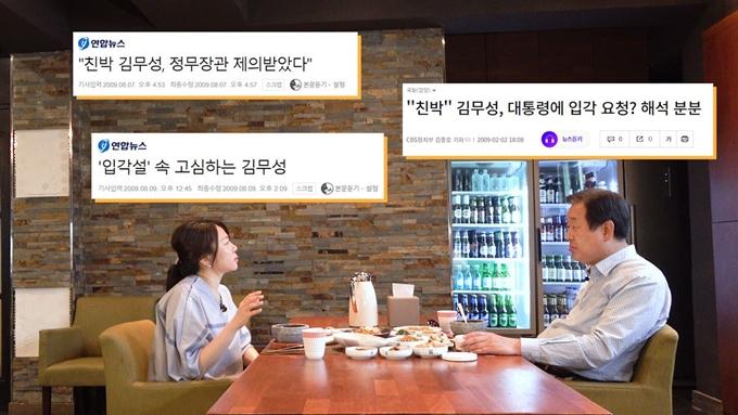 """김무성 """"전직 의원들과 공부모임 만든 이유는…"""""""