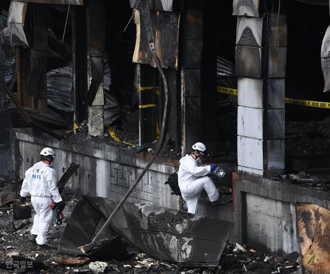 7시간 넘는 정밀 수색 이천 화재 희생자 유해 일부 발견
