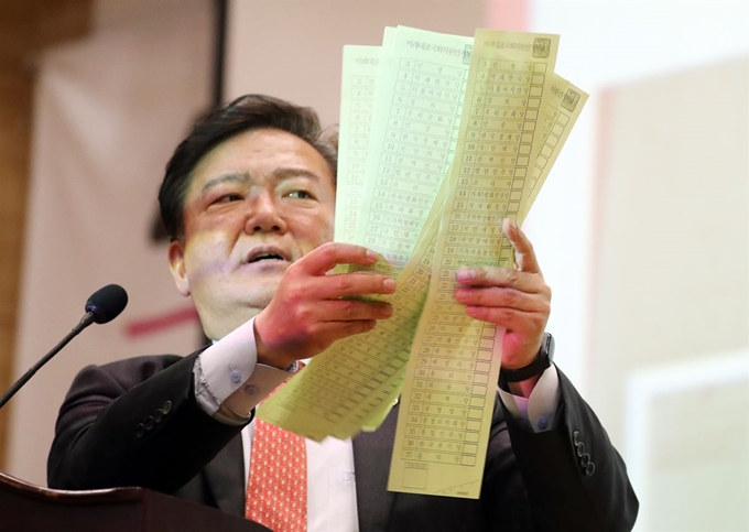 """진중권, 민경욱 '투표 조작' 주장에 """"난리 치고 증거는 쥐 한 ..."""