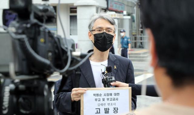 진보 단체, 박원순 성희롱 '명예 훼손'혐의