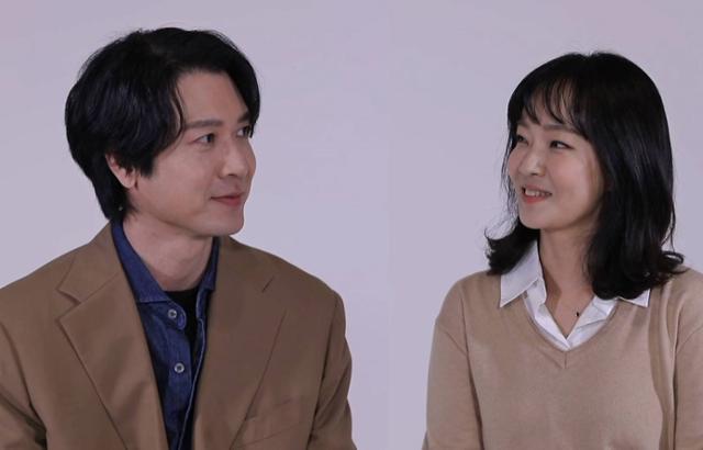 """'넌 내 운명이야'조현애 ♥ 박민정, 결혼 4 년차 위기?  """"이렇게자는 법을 몰랐어"""""""