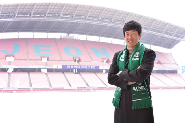 """박지성 """"전북을 튼튼하고 건강하게 만들기 위해 최선을 다하라"""""""