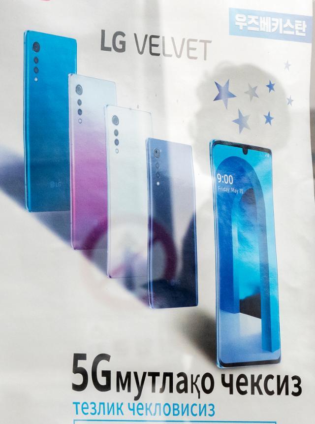 '휴대 전화'를 버리면 더 많이 달릴 텐데 … LG의 올해 영업 이익은 '4 조'가 될 전망인데, 그 이유는?