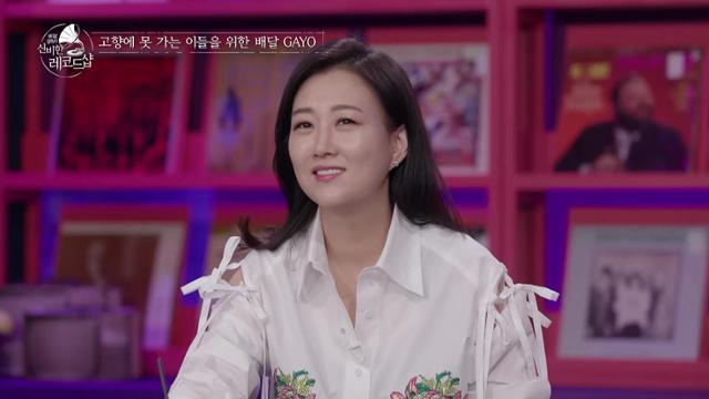 """'신비한 음반 가게'장윤정 """"축제, 하루 최대 12 개 이벤트 … 항상 휴게소에서"""""""