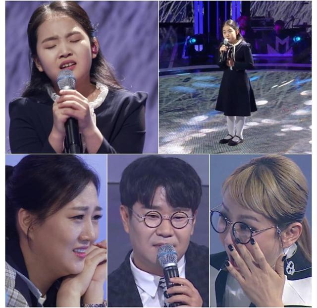 """'미스 트롯 2'김태연, """"나도 울고 울기도했다""""…"""