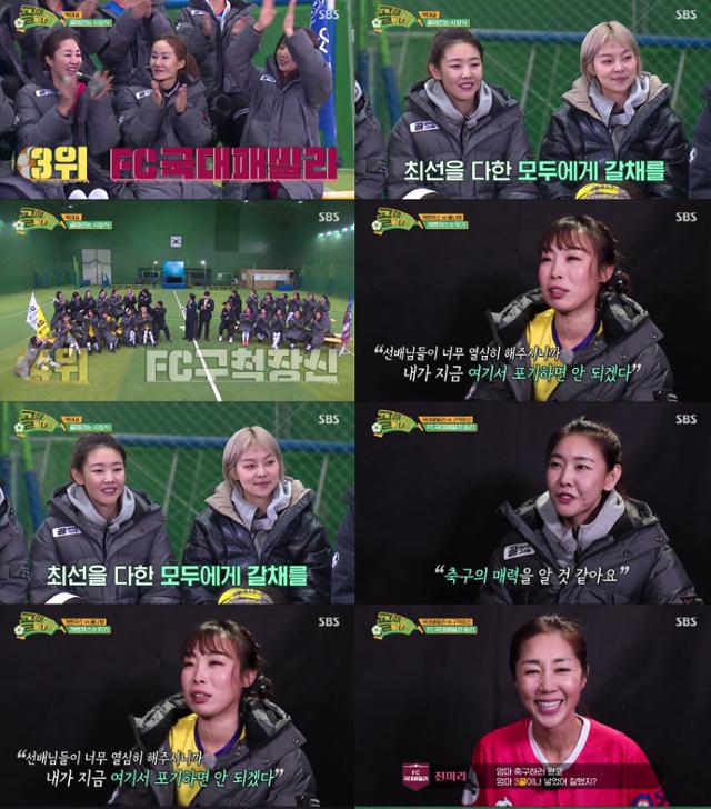 '골을 치는 소녀들'박선영, 우승을 향한 결정적인 '웨지 골'… 최고의 분