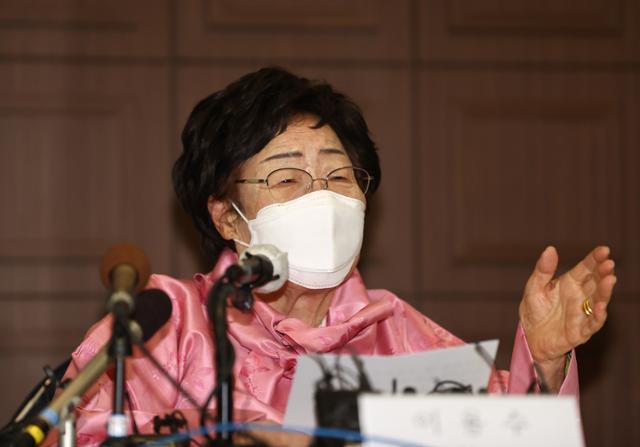 """여가부""""위안부 문제는 ICJ를 참조하고 피해자들의 의견을 적극 들어라"""""""