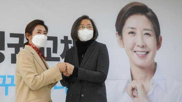 이수정, 나경원 캠프 고문 … 정치적 해석 경계