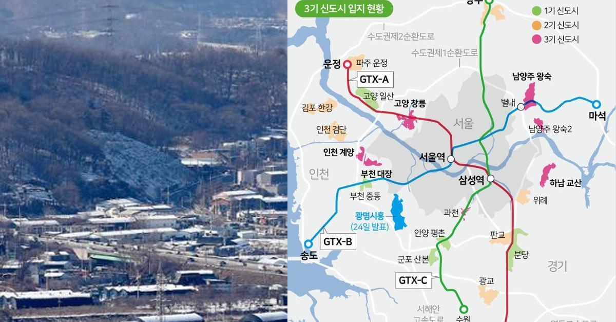 서울에서 1km 떨어진 6 대 신도시 광명 시흥… '부동산 분노'진정 될까?
