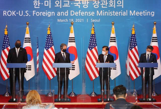 북한의 비핵화 협상 숙제 한미 '2 + 2 회담'확대