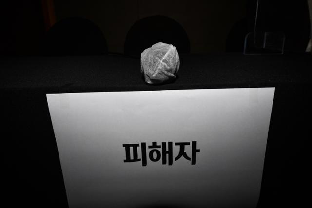 """NEC """"박원순 피해자 기자 회견 '선거법 위반 금지'"""""""
