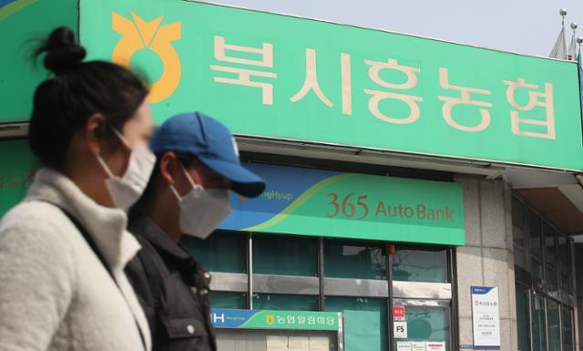 LH 위기 여파 … 당국은 가계 대출 관리 계획 발표를 4 월로 연기