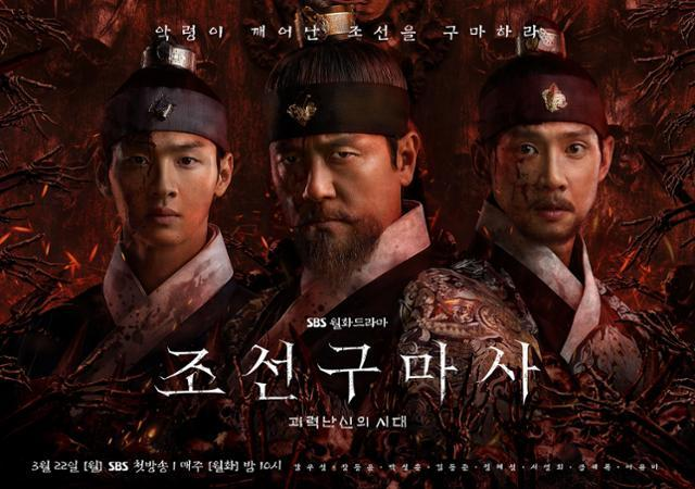 """서경덕 교수 """" '조선 구 마사'의 역사 논란이 너무 커서이시기에 좀 더 조심 했어야했는데"""
