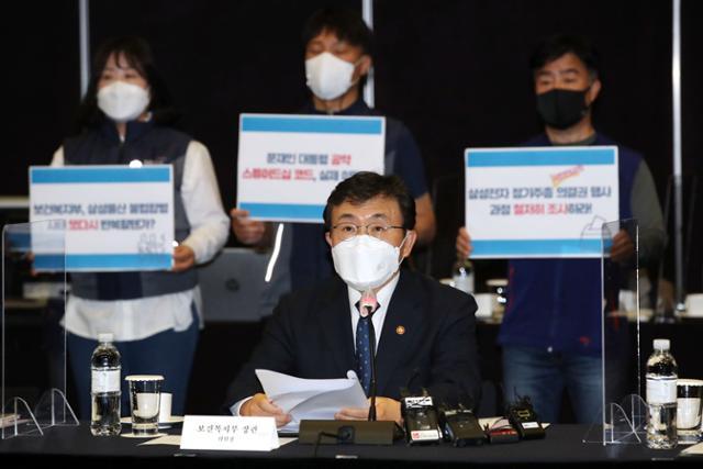 '선거 사용'혐의로 국민 연금 국내 주식 확대 유보 회피