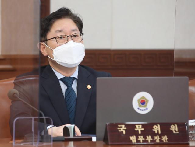 박범계, '계획의 의심'보도에 대해 유감 표명