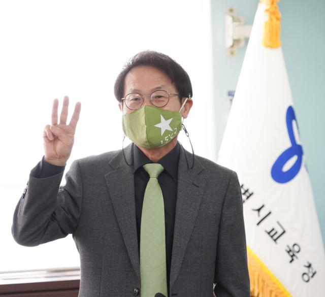 """조희연 """"미얀마 사건, 기악 교육""""… 조민의 입시 의혹에 대해 말을 아껴 라"""