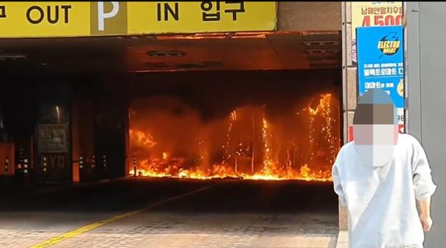 남양주 상가 화재, 천정 단자함 연결 구조 화기